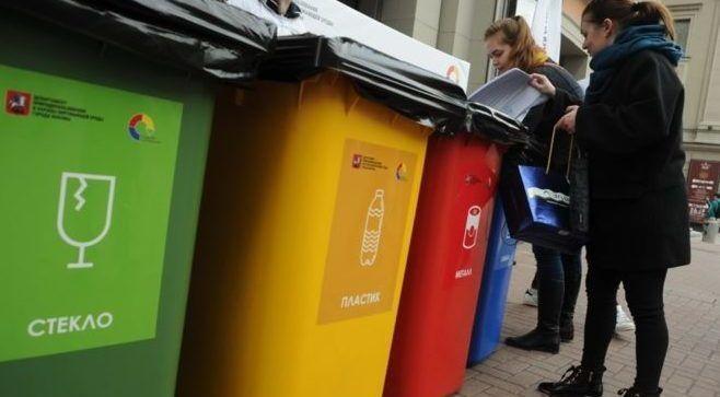 Контейнеры для раздельного сбора отходов