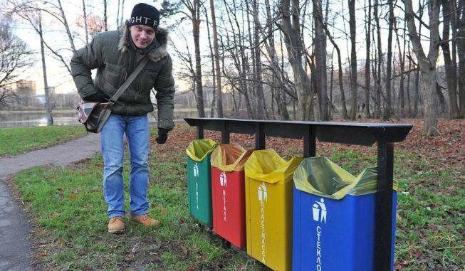 Правила сортировки мусорных отходов