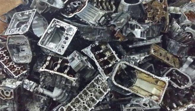 Прием алюминиевых изделий