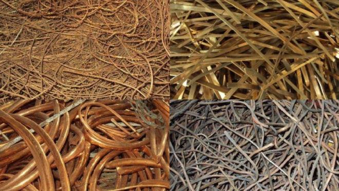 Прием цветных металлов