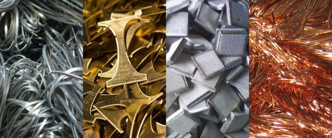 Пункт приема металлолома