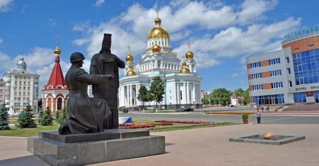 Саранск