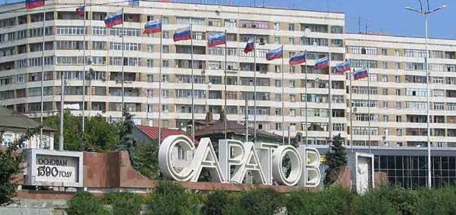 Прием металла саратов ленинский район прием лома цветных металлов цены в Истра