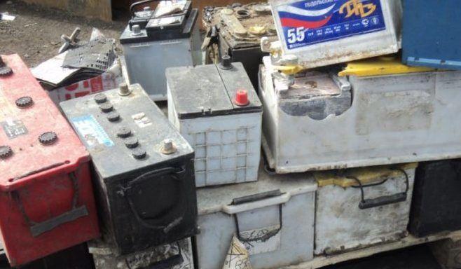 Сдать старый аккумулятор