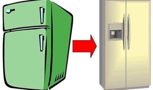 Обменять холодильник