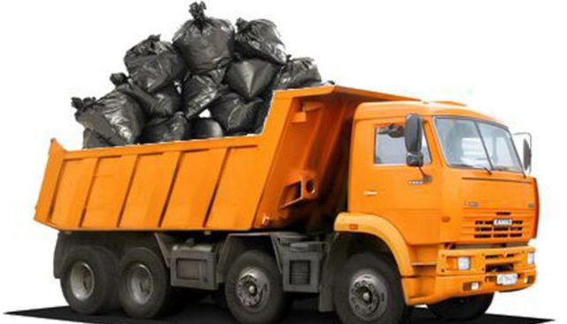 Вывезти и утилизировать мусор