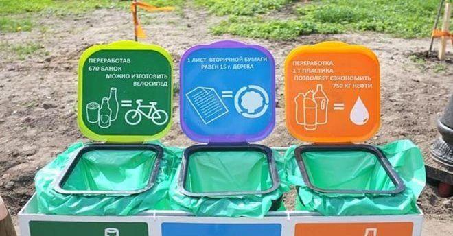 Зачем сортировать отходы