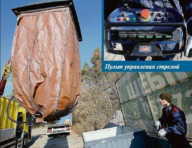 Заставить коммунальщиков вывозить мусор в контейнерах