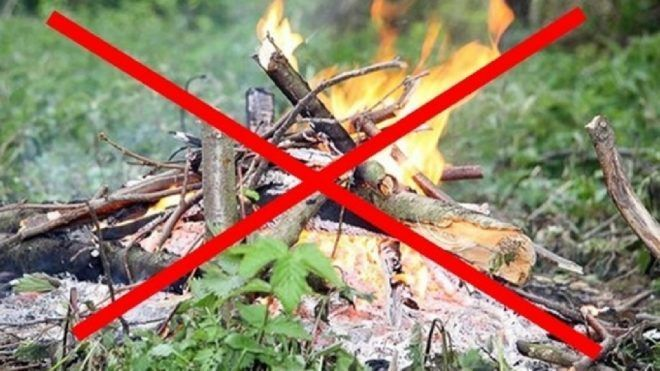 Сжигание мусора на территории города и придомовых территорий запрещено.
