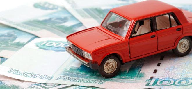 Отвезти автомобиль на утилизацию и получить деньги.
