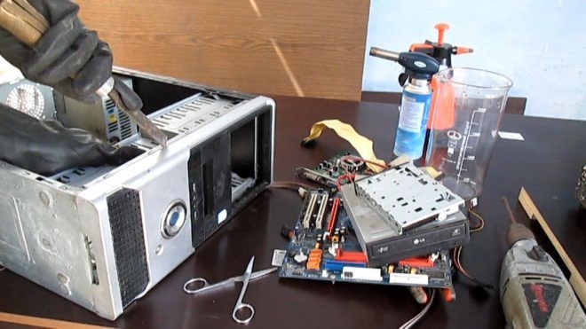 Золота в компьютере