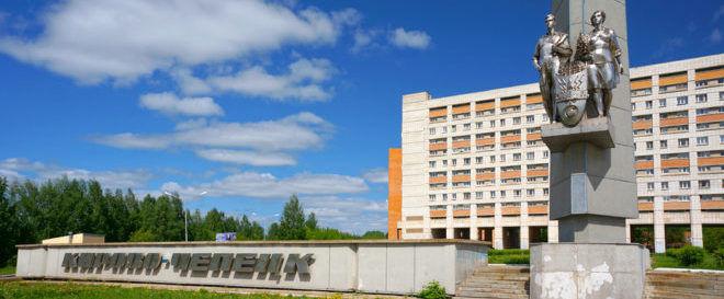 Прием макулатуры кирово-чепецк прием макулатуры в санкт-петербурге петроградский район