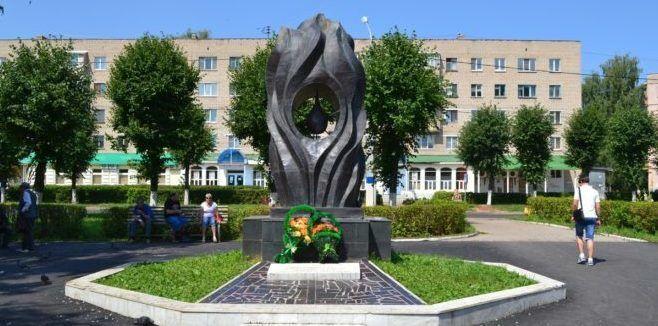 Новочебоксарск