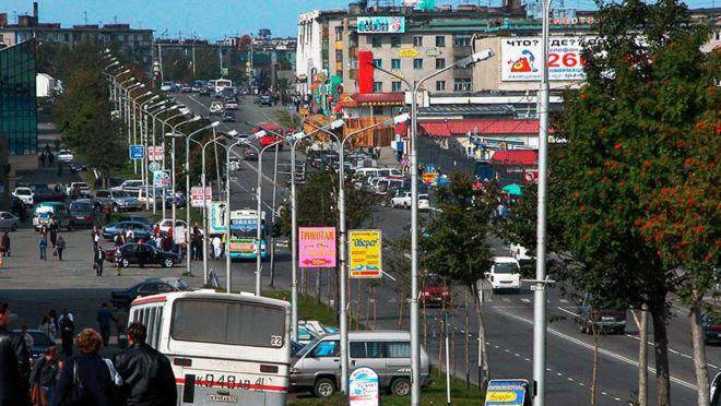 Петропавловск- Камчатский