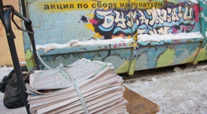 Кинешма макулатура адреса пунктов приема макулатуры в нижегородской области