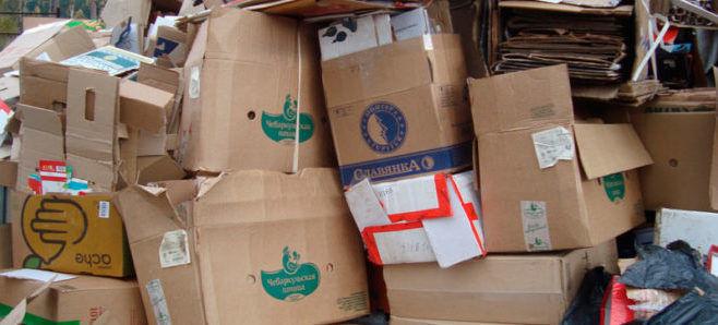Где сдать макулатуру в минусинске макулатура цена николаев