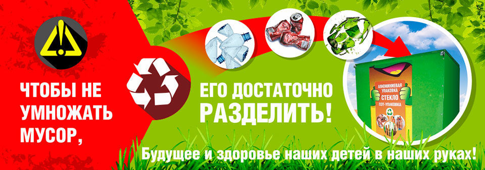 Виды принимаемого пластика