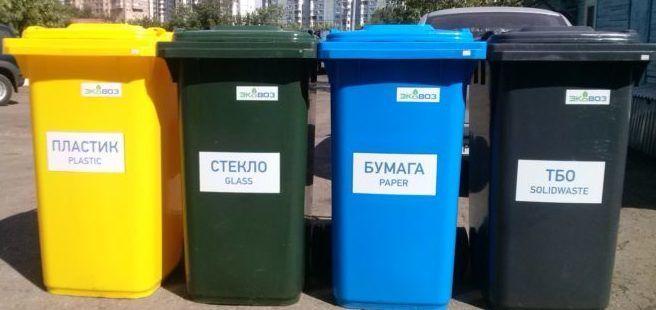 Контейнеры для различных пластиковых отходов