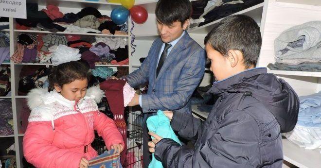 Центр социальной помощи для малообеспеченных