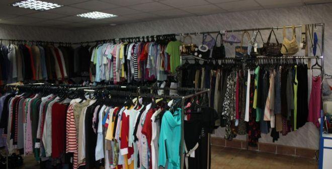 Сдать одежду в комиссионный магазин