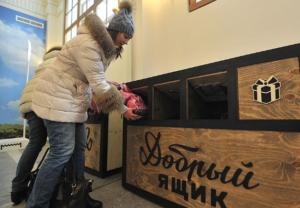 Специальные ящики для сбора одежды малоимущим людям