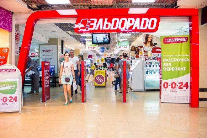 Один из крупнейших центров России в котором можно обменять старую бытовую технику на новую