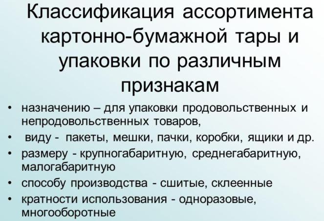 Цель макулатура прием картона георгиевск