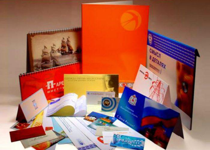 Книги, журналы, брошюры, каталоги, блокноты - сорт 7Б