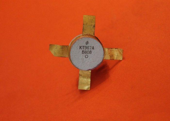 Транзистор КТ967А